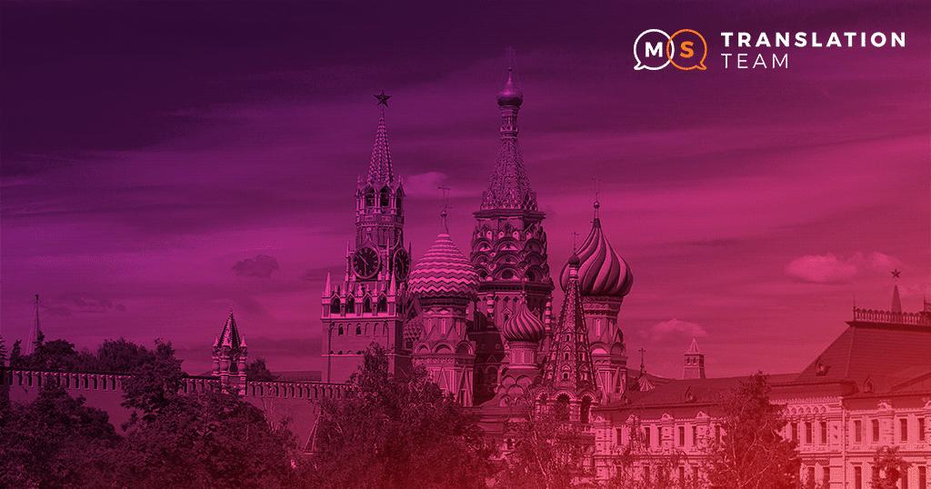 Usmeni Prevod Na Ruski Jezik Ms Translation Team